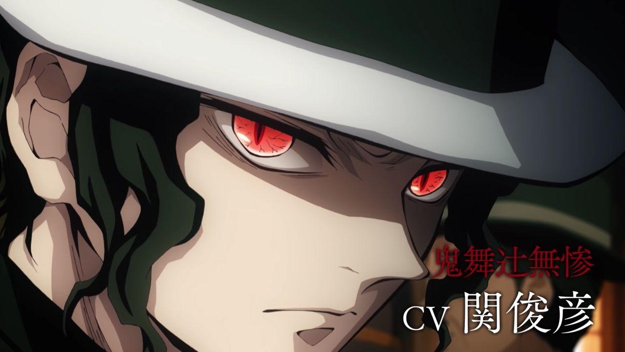 TVアニメ『鬼滅の刃』新たな鬼キャストが発表!関俊彦さん、木村良平さん、福山潤さん、小松未可子さん