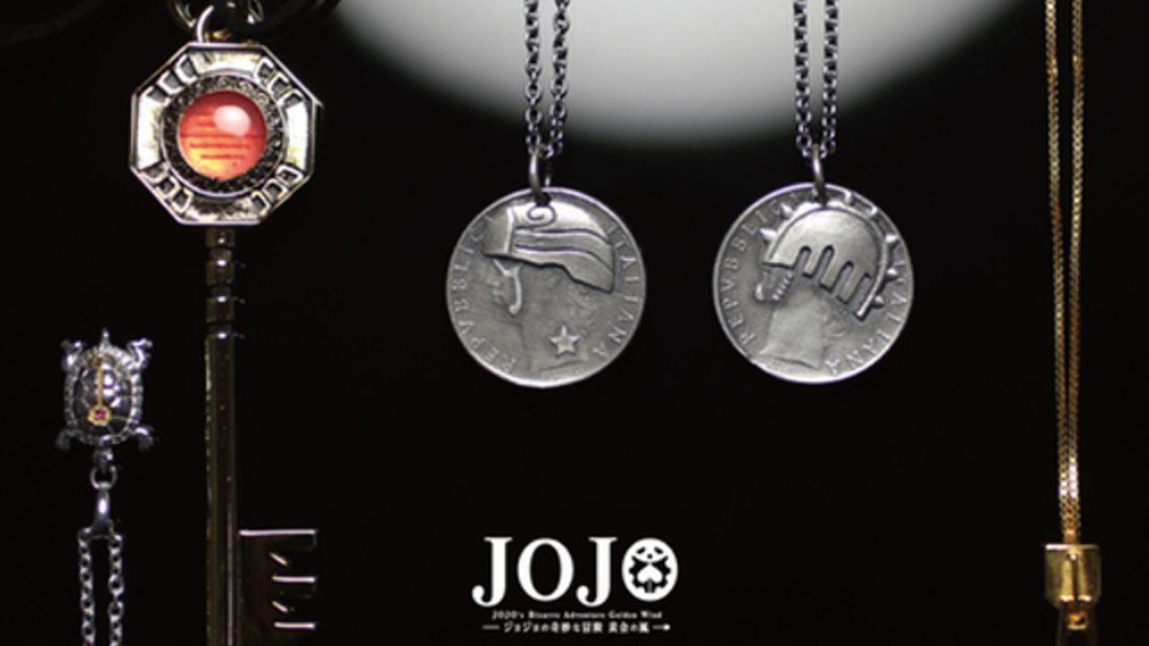 『ジョジョ 黄金の風』世界観をジュエリーに転換!ミニマルなデザインのネックレスやリングなど予約受付中