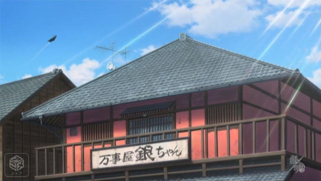 みんなが選んだアニメに登場する「働きたい職場」大発表!『銀魂』万事屋や『文スト』武装探偵社も
