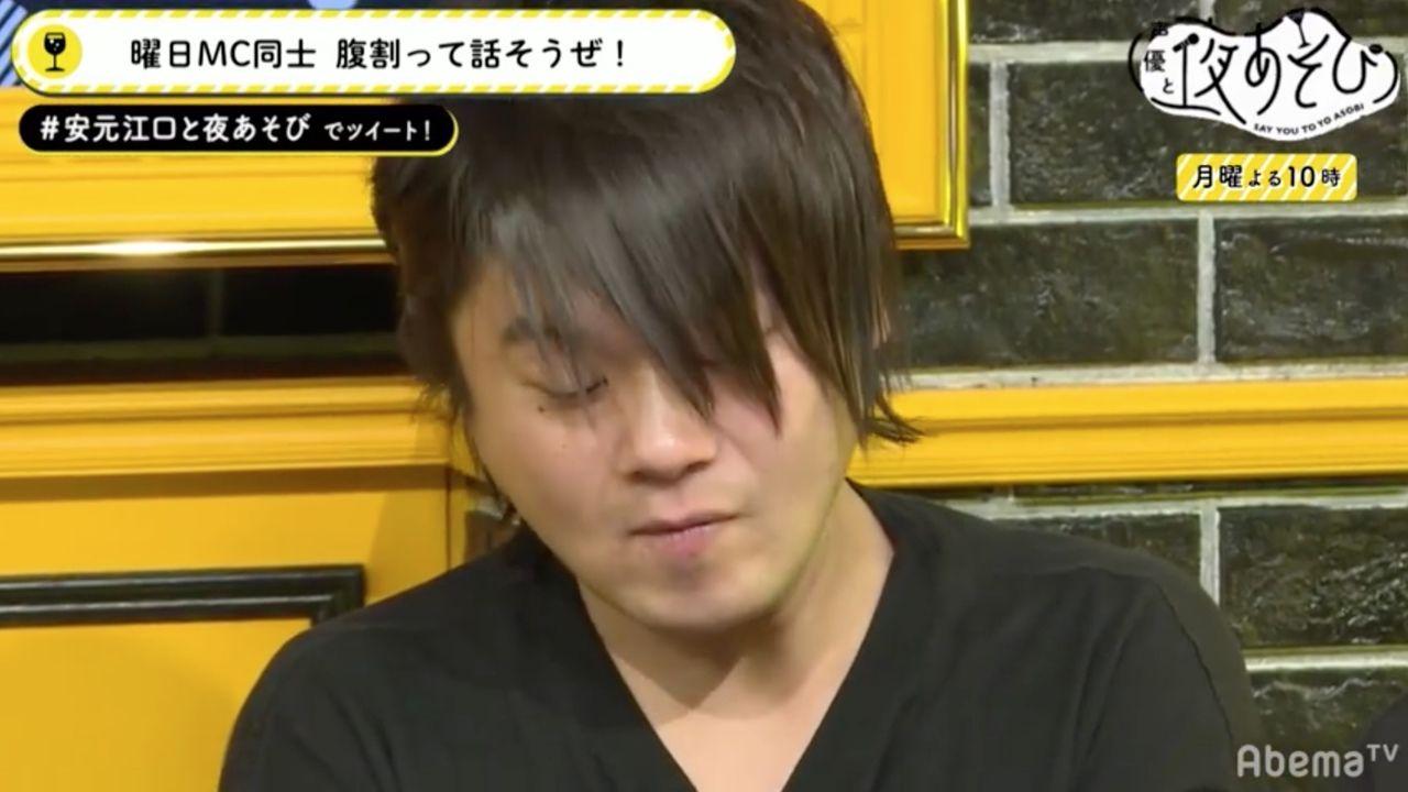 """松岡禎丞さんのマジボレ声優って?「声優と夜あそび」男性声優たちが""""マジボレ声優""""をテーマにトーク!"""
