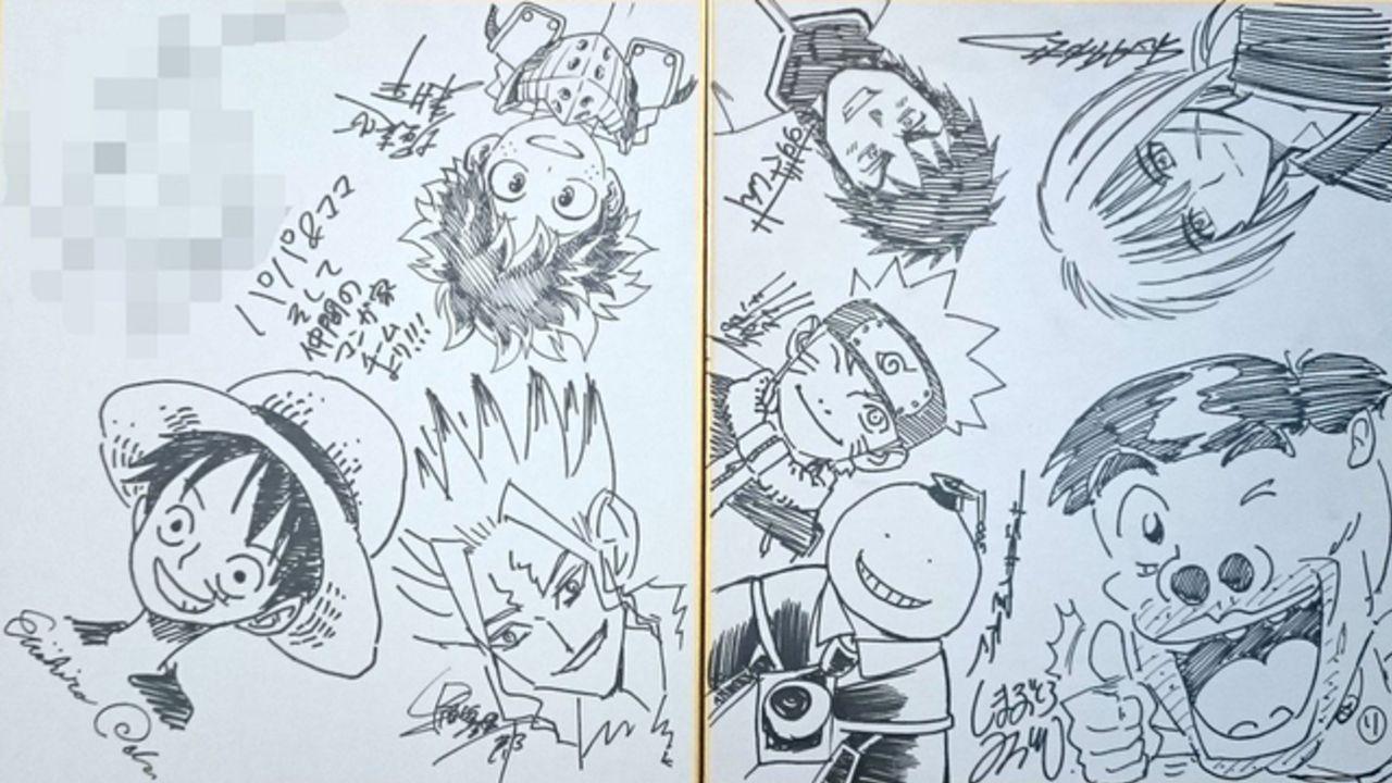 ジャンプ漫画家大集結の「即興寄せ書き」が豪華すぎる!『Dr.STONE』稲垣理一郎先生のご子息にプレゼントされた色紙に羨望の声