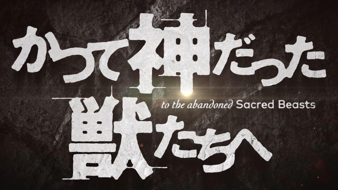 MAPPA制作のアニメ『かつ神』新たに内山昂輝さん、杉田智和さん、鈴木達央さんら9名発表!豪華キャスト陣登壇イベントも