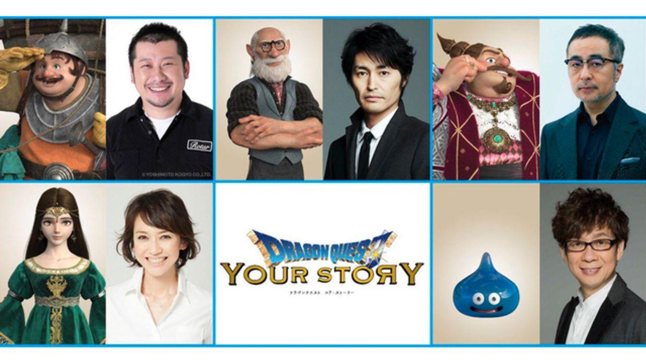 3DCGアニメ映画『ドラクエ』主人公の仲間となるモンスター・スラりん役を山寺宏一さんが担当!キャスト5名の役名がついに解禁