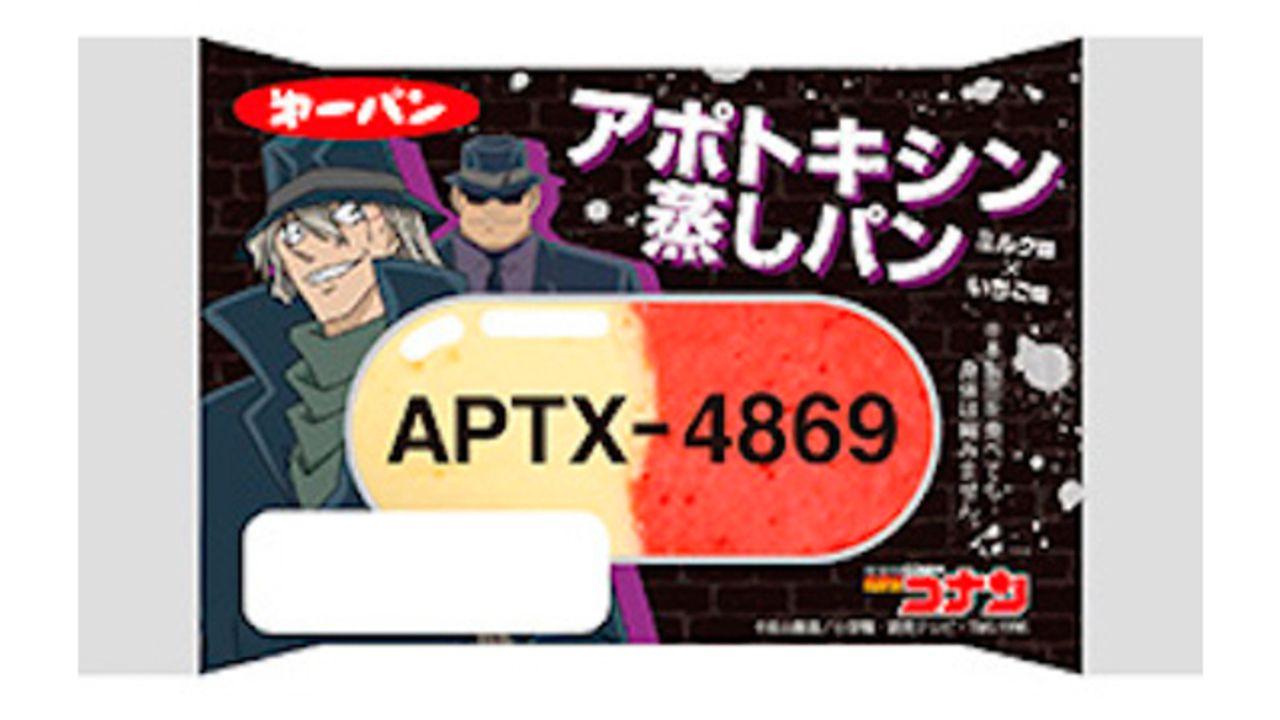 食べたら縮みそう「アポトキシン4869」をイメージした物騒なパンが話題に!パッケージにはジン&ウォッカ