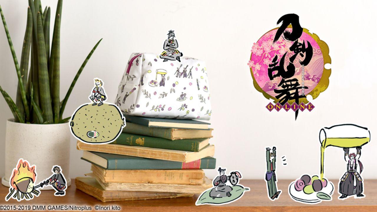 『刀剣乱舞』x 鬼頭祈さんコラボグッズに第5弾が登場!刀剣男士とクリやオリーブ、キウイを描いたデザイン