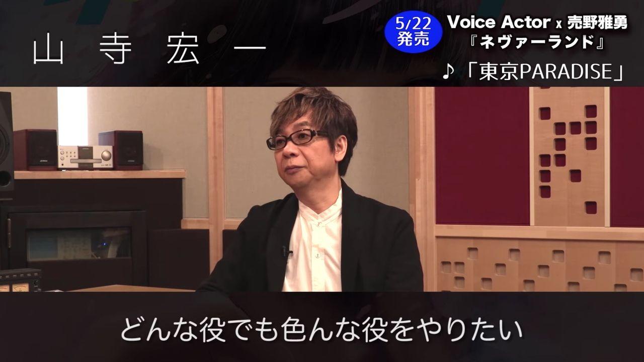 人気声優 x 昭和アイドル歌謡のレジェンド・売野雅勇さんによるコラボアルバムのトレーラー映像7本が公開!