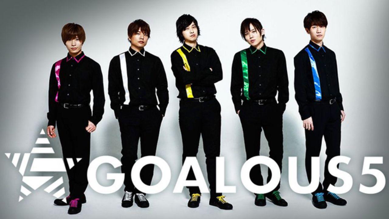 世界声福(征服)目指す人気若手声優グループ『GOALOUS5』始動!声の力で人々を虜するダークヒーローがコンセプト