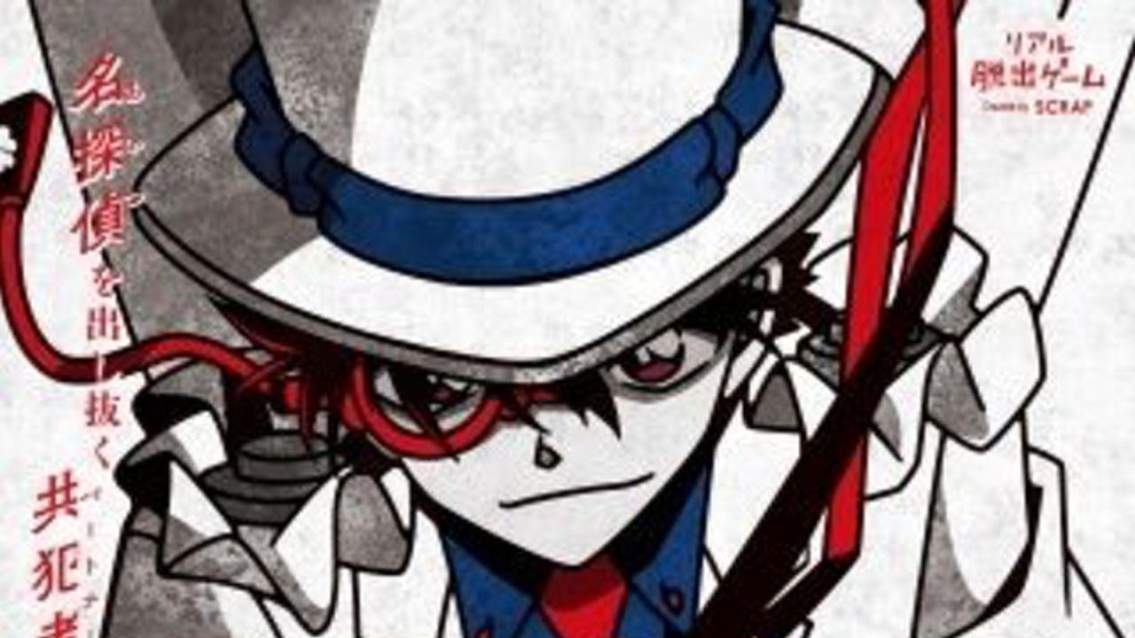 怪盗キッドが共犯者を募集?!『名探偵コナン』リアル脱出ゲーム「紺青の美術館からの脱出」が全国約30都市で開催