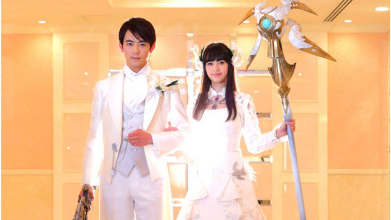 世界初の結婚式「ファイナルファンタジーXIV ウエディング」詳細が公開!チョコボや武器など世界観を細部まで再現