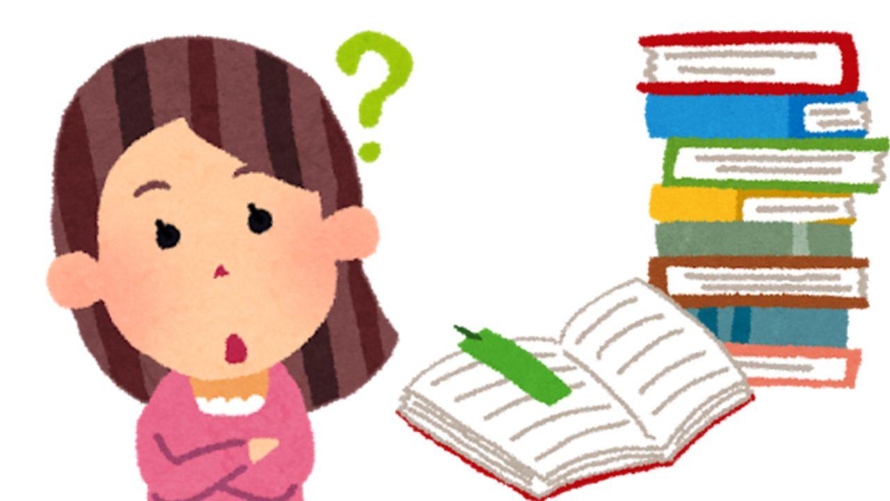 「もう一度読みたいのにタイトルが分からない!」一部の描写から本を特定するTwitterアカウント「あやふや文庫」が話題