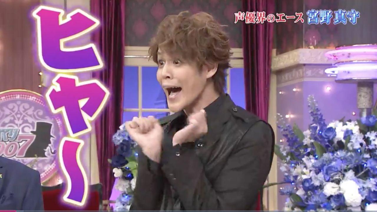 「しゃべくり007」宮野真守さん出演回が神回すぎた!「男性ファンは女になって帰る」セクシーダンス&ボイスで7人を悩殺