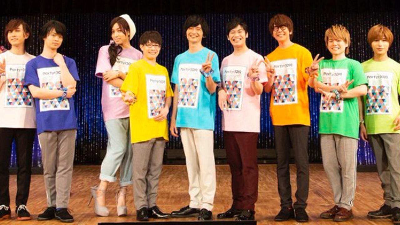 蒼井翔太さんのピンヒール姿も『ドリミ』豪華キャスト出演のイベントレポ&写真が到着!メインストーリー第2部制作も決定