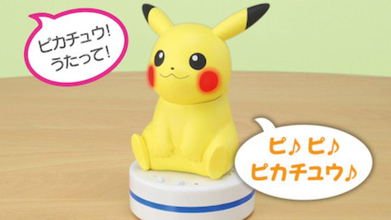 言葉を認識するピカチュウのロボット「ねえUchiPika(ウチピカ)」が8月発売!ピカチュウと一緒に生活しませんか?