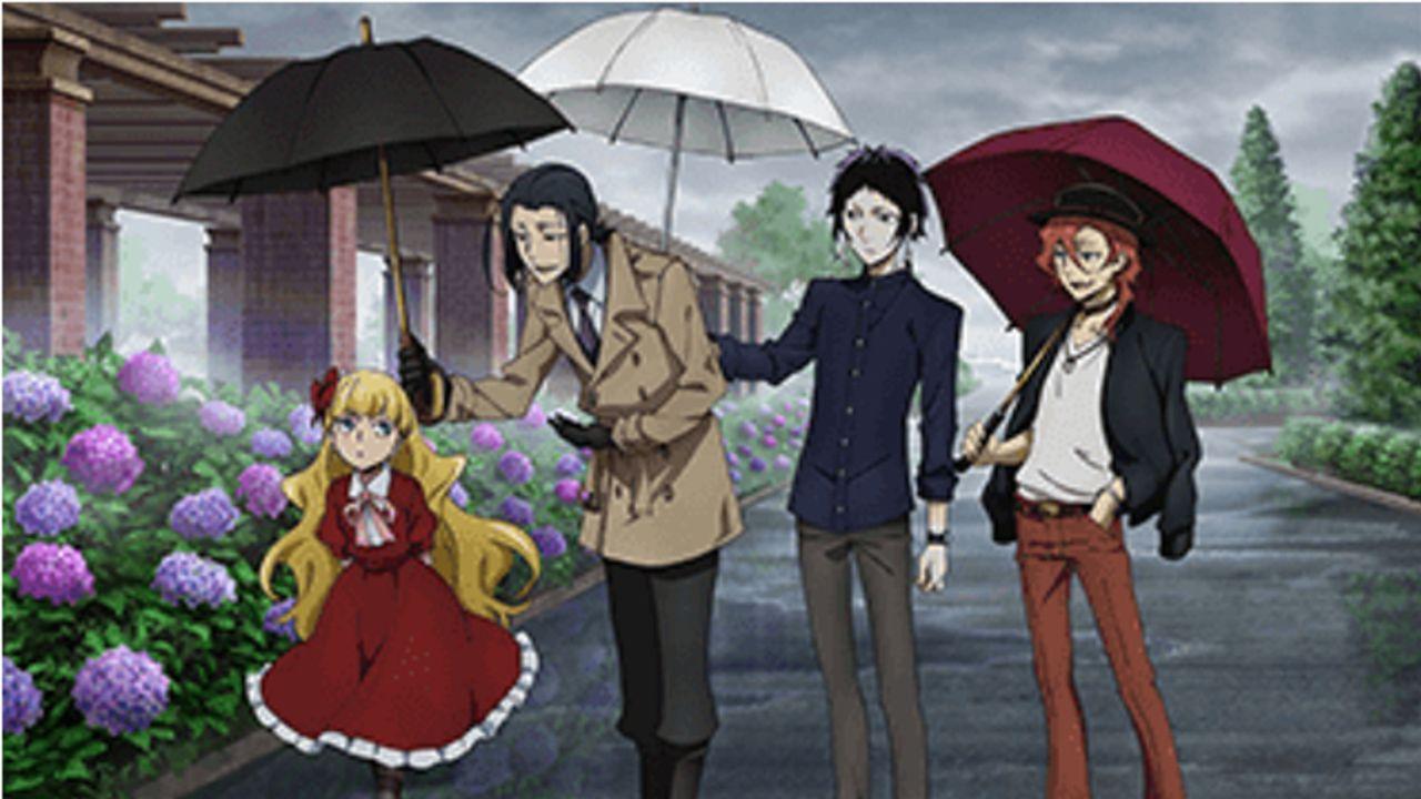 『文スト』雨の日をテーマにした限定グッズを販売!全国のアニメイトにてオンリーショップ&応援ショップ開催