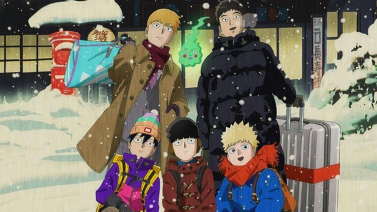 『モブサイコ100』完全新作OVAの舞台は温泉旅館!初回特典にドラマCD封入、モブ役の伊藤節生さんと観るOVA上映会も