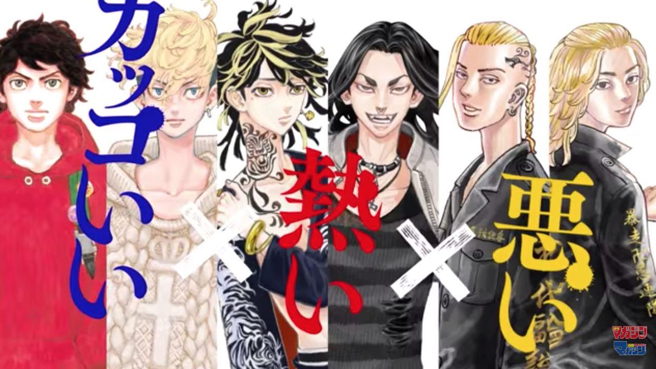 『東京卍リベンジャーズ』鈴木達央さんと島﨑信長さんが熱い掛け合いを繰り広げるPV公開!