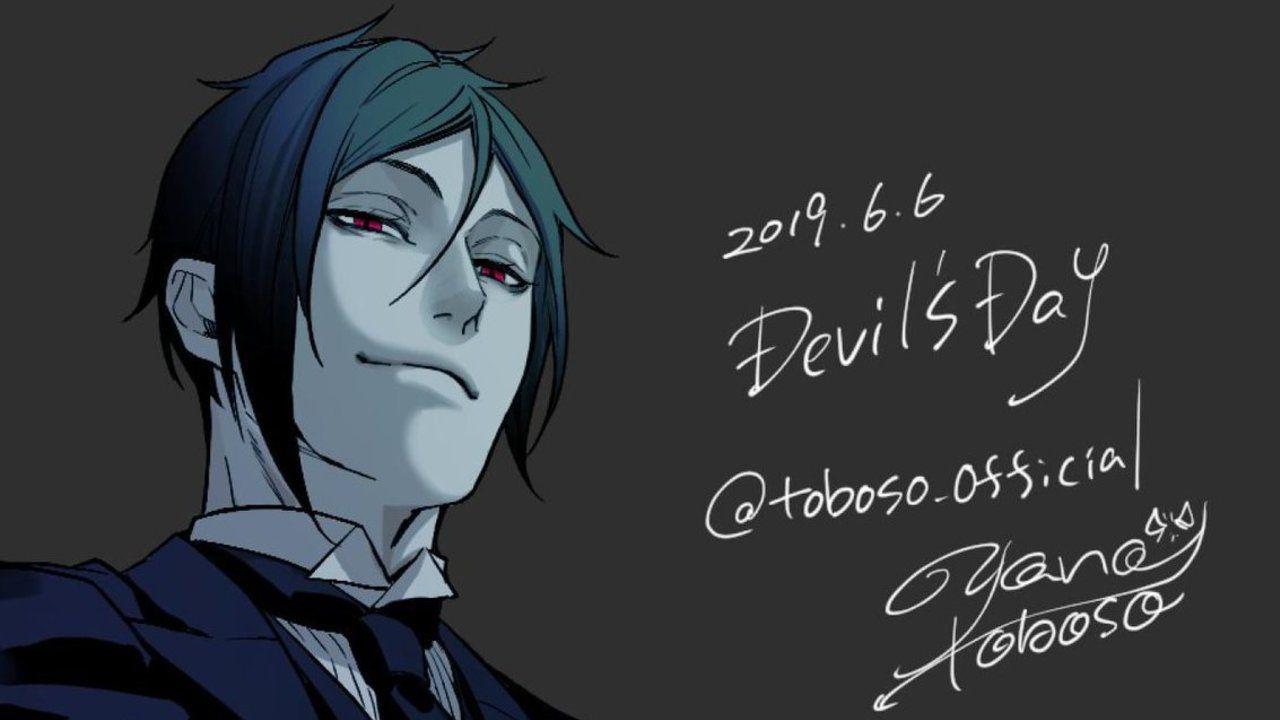 サイト開設から13年『黒執事』枢やな先生が「悪魔の日」を祝うセバスの描き下ろしイラスト公開!