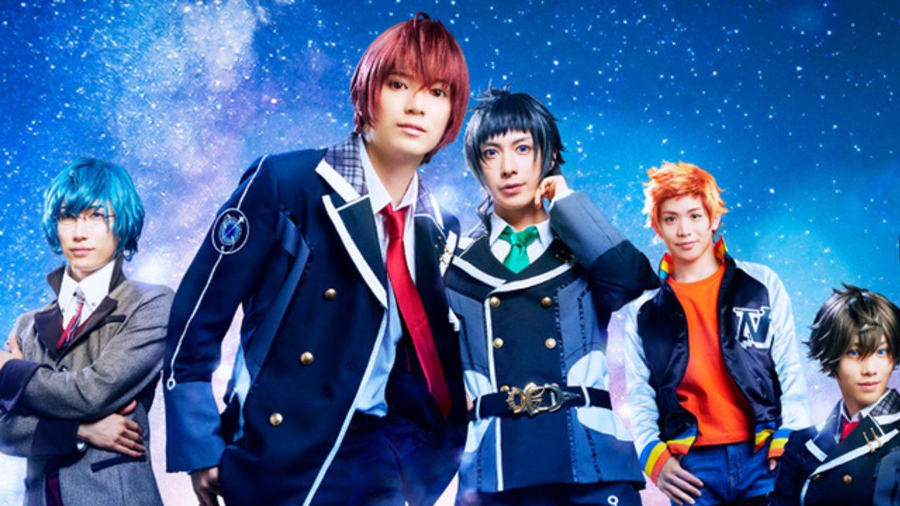 舞台『Starry☆Sky on STAGE』18名のキャラクター・キービジュアル公開!Shiki ENDとなる追加公演の実施も
