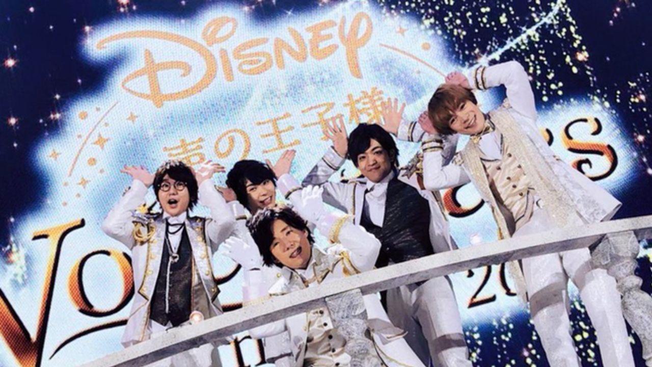 『Disney 声の王子様』オフィシャル写真とは違うお茶目なポーズにも注目!出演者によるライブイベント写真&ツイートまとめ