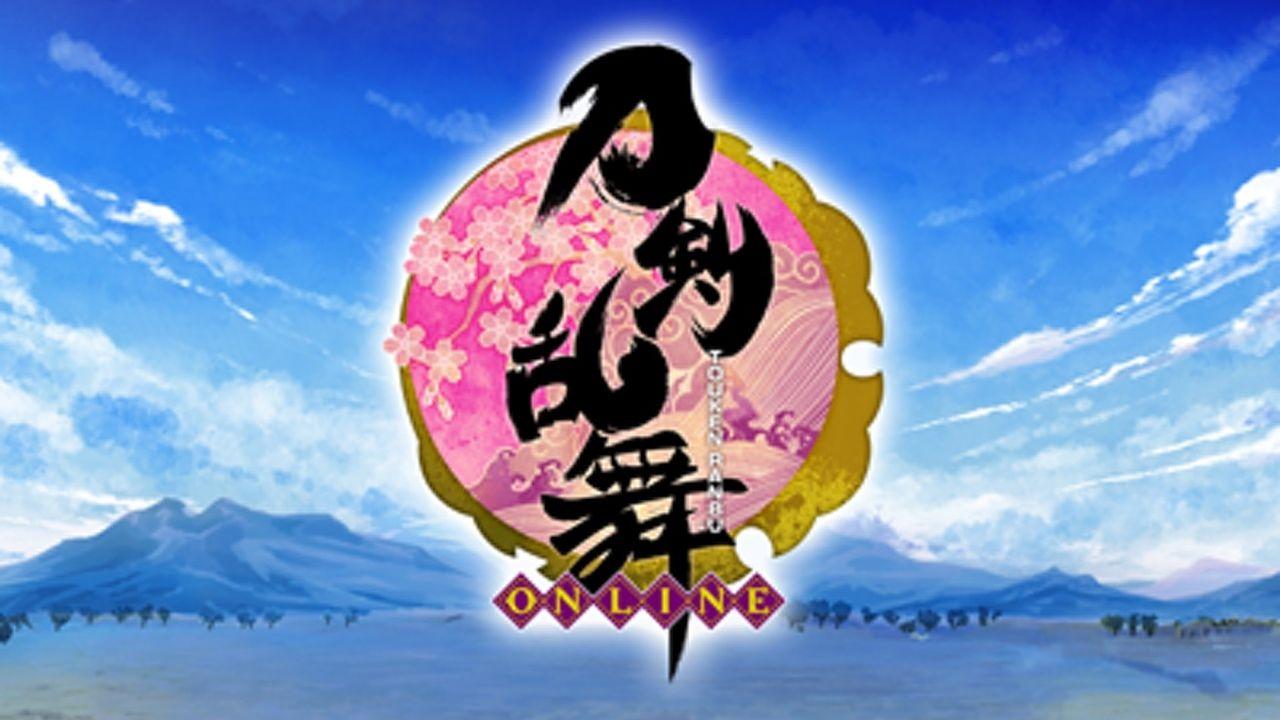 AnimeJapan 2016の『刀剣乱舞』ステージに鳥海浩輔さん、前野智昭さんら出演決定!