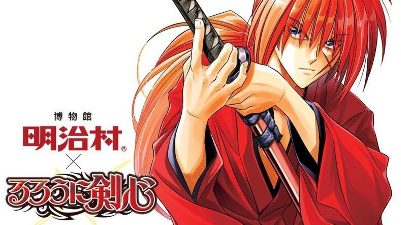 「るろうに剣心 x 明治村」連動イベントが8月より開催!公式な許可を得て初製作される「逆刃刀」を展示!