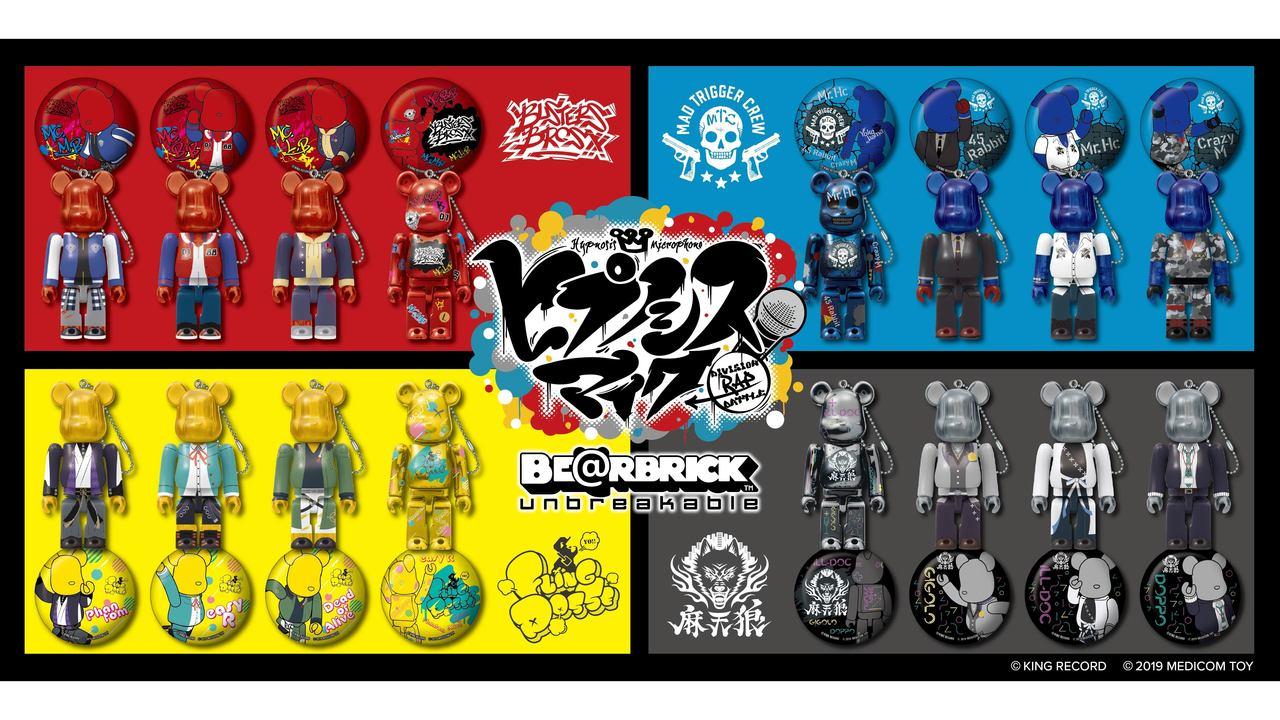 『ヒプマイ』が世界中で人気のフィギュア「ベアブリック」とコラボ!缶バッジとセットになった全16種1BOXで発売!