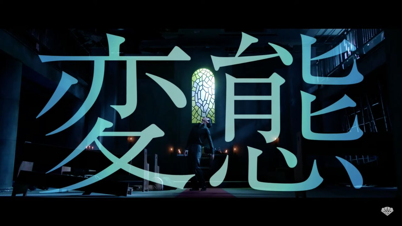 最新予告でW月山が共演!映画『東京喰種 トーキョーグール【S】』アニメで月山習を演じた宮野真守さんがナレーションを担当