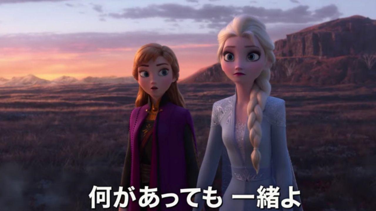 『アナ雪2』名曲「Let It Go」も流れる日本版特報映像が公開!前作で語られなかったエルサが持つ魔法の秘密とは?