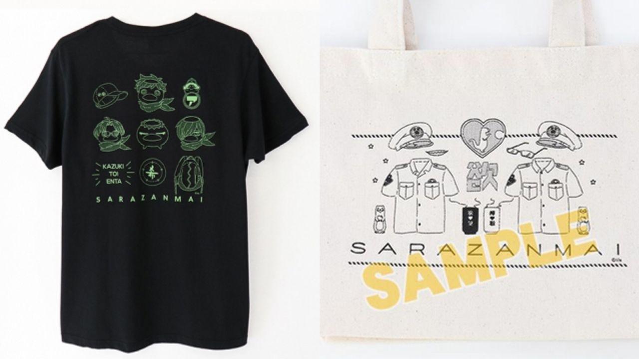 『さらざんまい』4人のカッパたちとレオマブを手描き風で表現!普段のコーデにも合わせやすいTシャツ&ランチトート発売