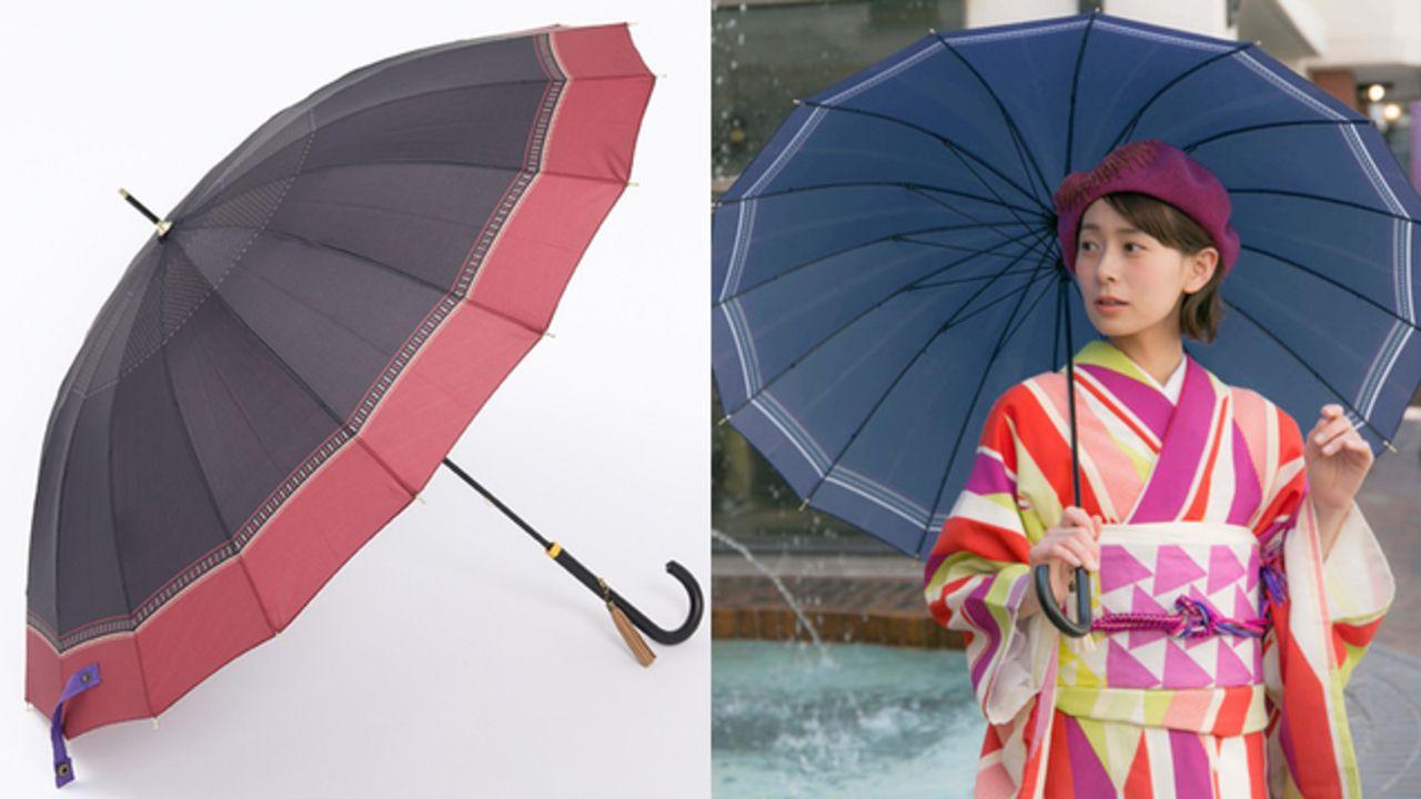 『刀剣乱舞』雨の日が楽しみになっちゃう!大倶利伽羅・蜻蛉切・江雪左文字・愛染国俊をイメージした「傘」予約受付中