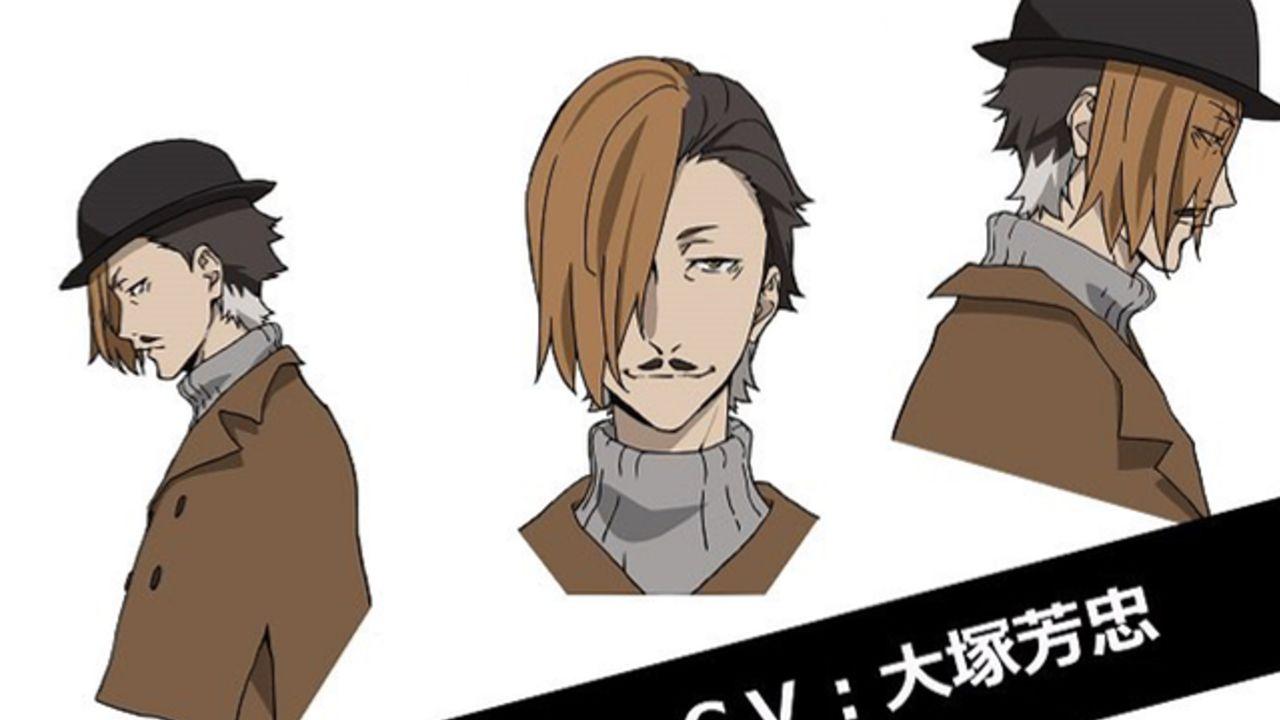 TVアニメ『文スト 第3シーズン』新キャラに三毛猫カラーの似合うちょいワル紳士が登場!キャストに大塚芳忠さん