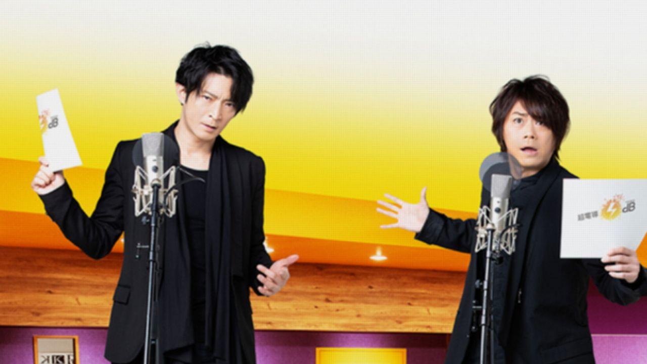 津田健次郎さんと浪川大輔さんが出演・企画する舞台『SHOW MUST GO ON』豪華声優陣が日替わりゲストに!