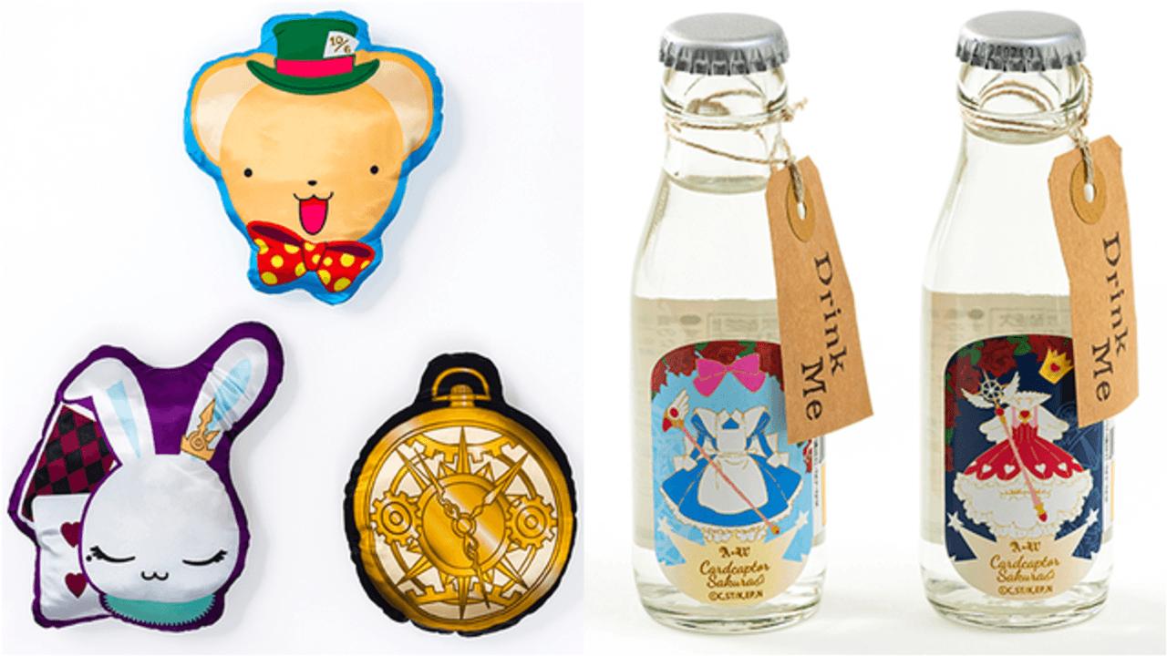 「水曜日のアリス」x『CCさくら』コラボ決定!可愛すぎる雑貨やお菓子などがラインナップ