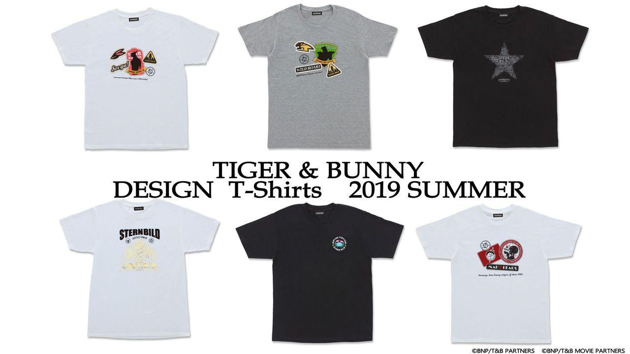 『タイバニ』新デザインのTシャツが登場!カニ柄やウロボロス「クリーム」&「マッドベア」デザインも