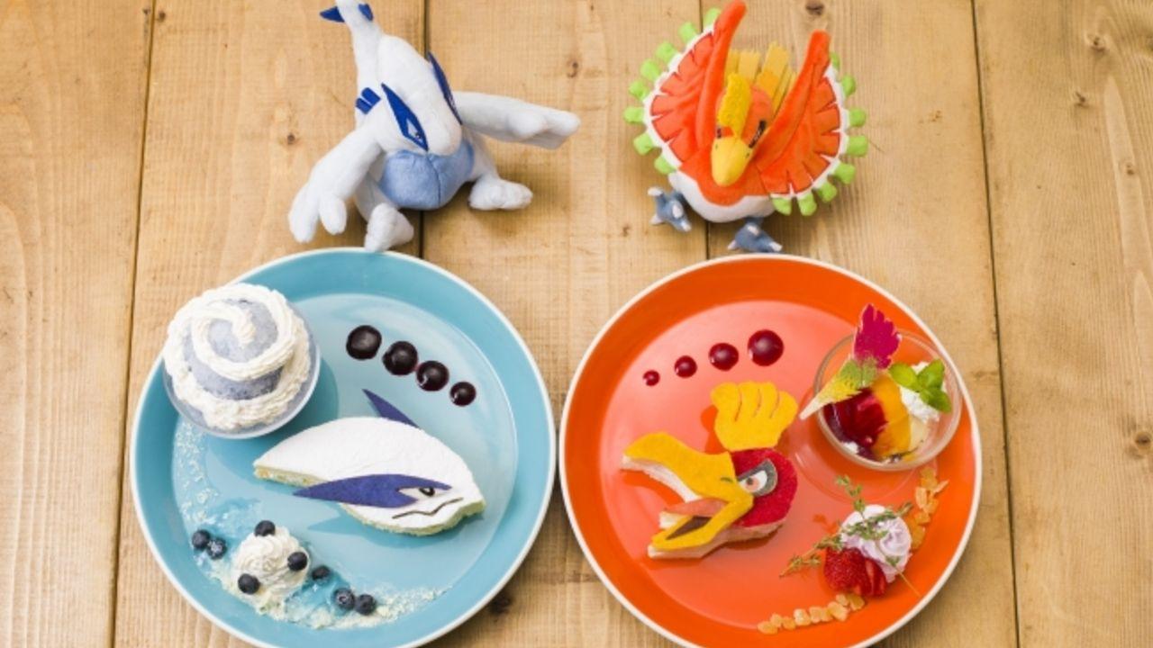 ルギア&ホウオウのデザートが爆誕!?「ポケモンカフェ」新メニューを7月から期間限定で販売!