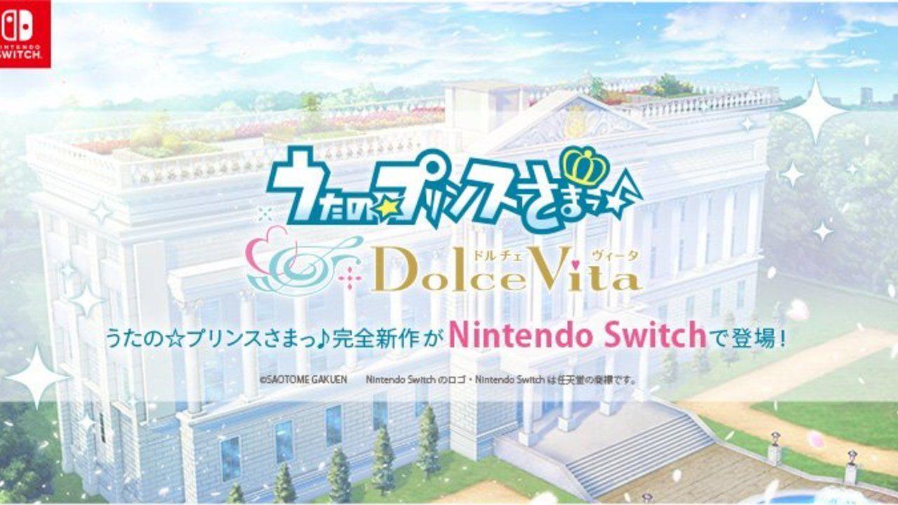 『うたプリ』完全新作ゲーム「Dolce Vita」発表!Nintendo Switchへの移植や新曲CDの発売など9周年企画発表