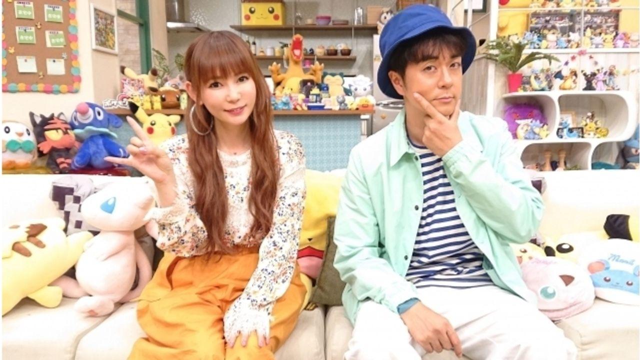 アニメ『ポケモン』1998年のED「タイプ:ワイルド」再び!中川翔子さんxヒャダインさんによる名曲が『サン&ムーン』新EDに