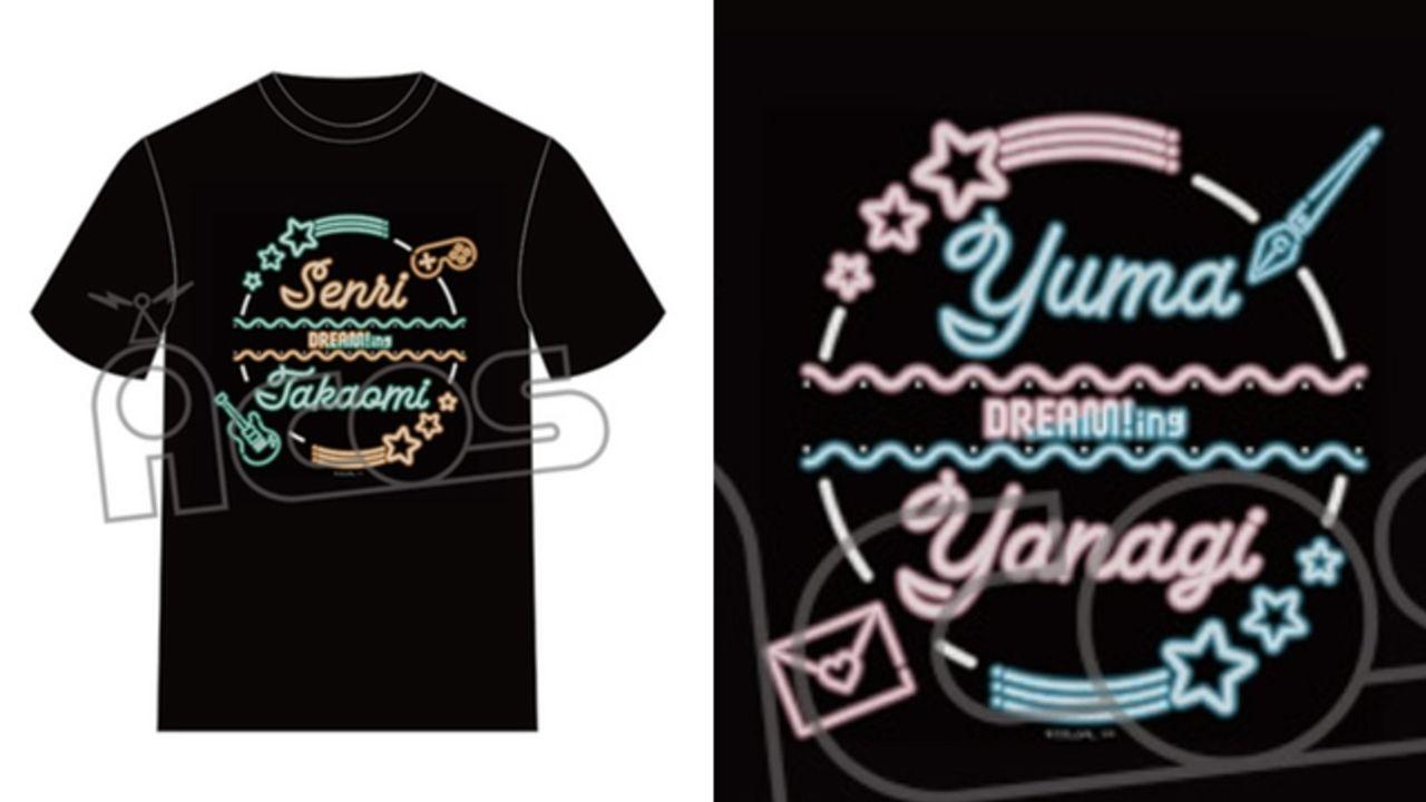 『ドリミ』ネオンサイン風のお洒落なデザインで普段使いにピッタリ!首席候補生たち8ペアをイメージした「ユニゾンTシャツ」