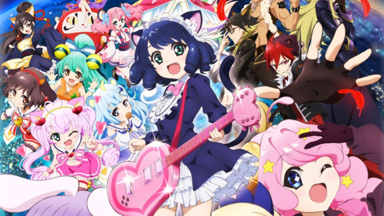 最大級の重大発表あり『SHOW BY ROCK!!』ライブイベントが11月に開催決定!稲川英里さん、谷山紀章さんら出演
