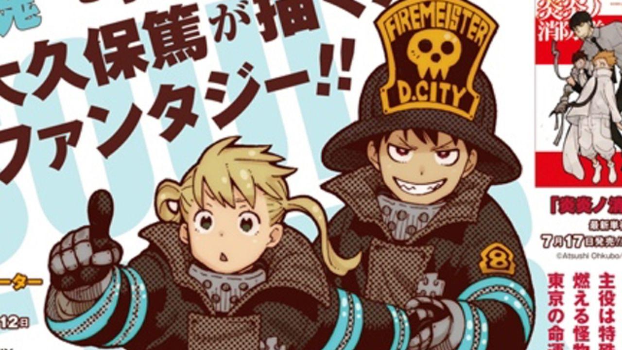 マカとシンラが仲良く手をつなぐ『ソウルイーター』x『炎炎ノ消防隊』コラボイラストが公開!