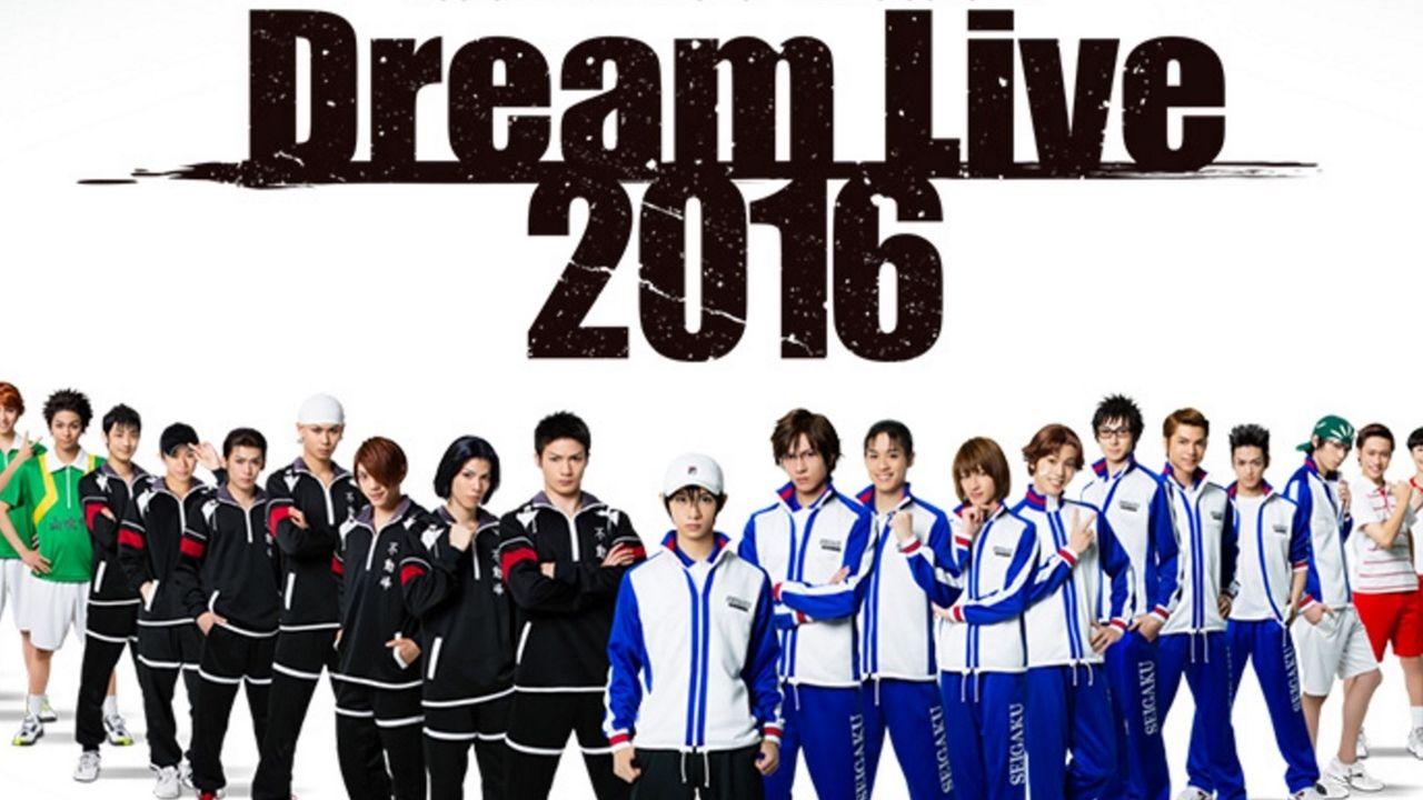 ミュージカル『テニスの王子様』大阪、横浜にて3rdシーズン初の「ドリライ」開催!