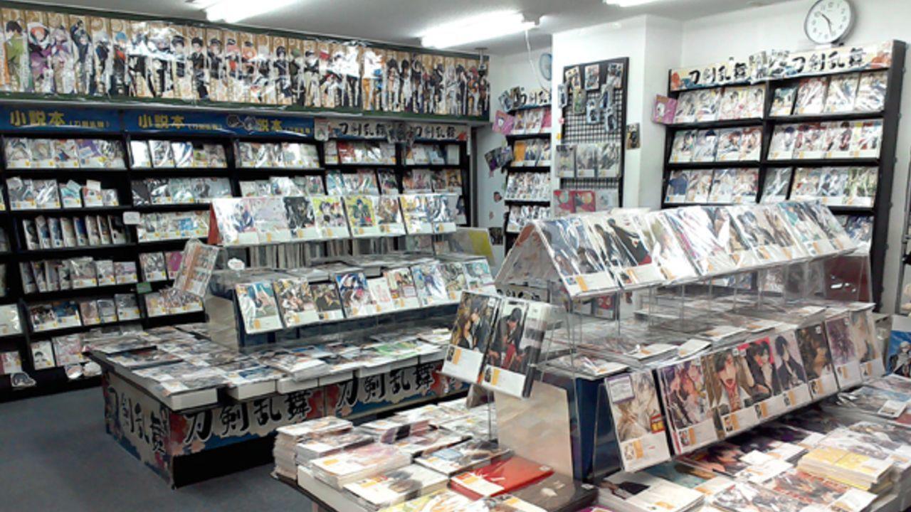 中古同人誌などを扱う「K-BOOKS」女性向け中古通販終了へ 「明輝堂」事業終了も重なり同人誌市場の縮小に「不安」