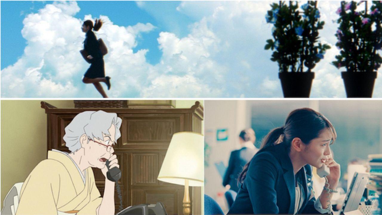 『サマーウォーズ』10周年を記念したタイアップCM公開!名シーンと共に描かれる感動作