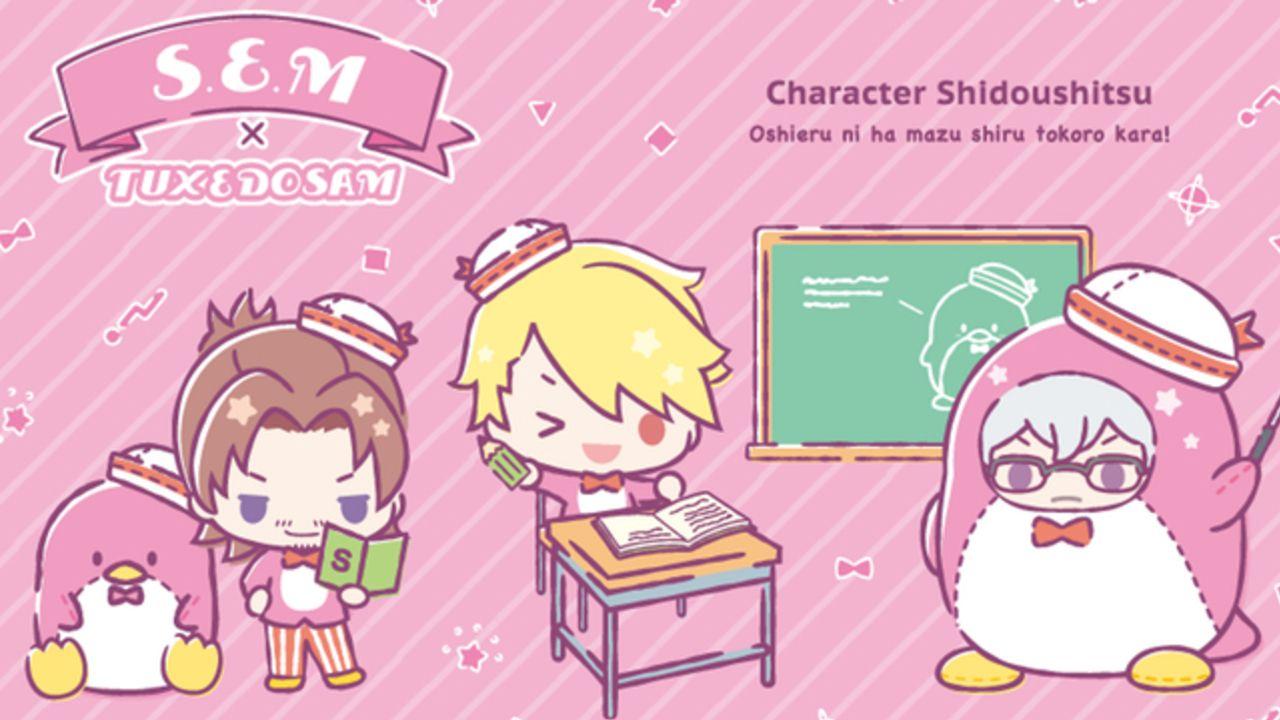 『SideM』x「サンリオ」タキシードセムことS.E.Mら新たに4デザイン&それぞれの役割をまとめたお仕事分担票公開!
