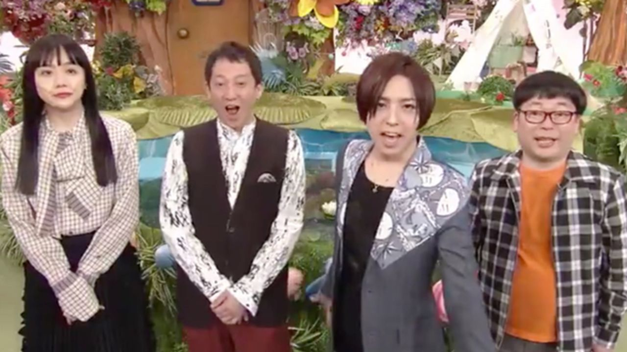 NHK「沼ハマ」 蒼井翔太さん出演回7月2日再放送決定!『うたプリ』アフレコやスキンケア法「乳液クルクル」など