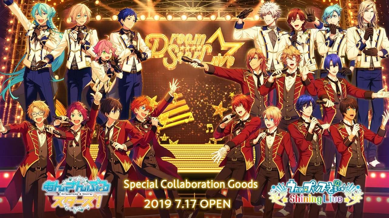 『あんスタ』x『うたプリ』夢のエイプリルフールコラボ「Dream Star Live」限定グッズ発売決定!AGF2019にも出展