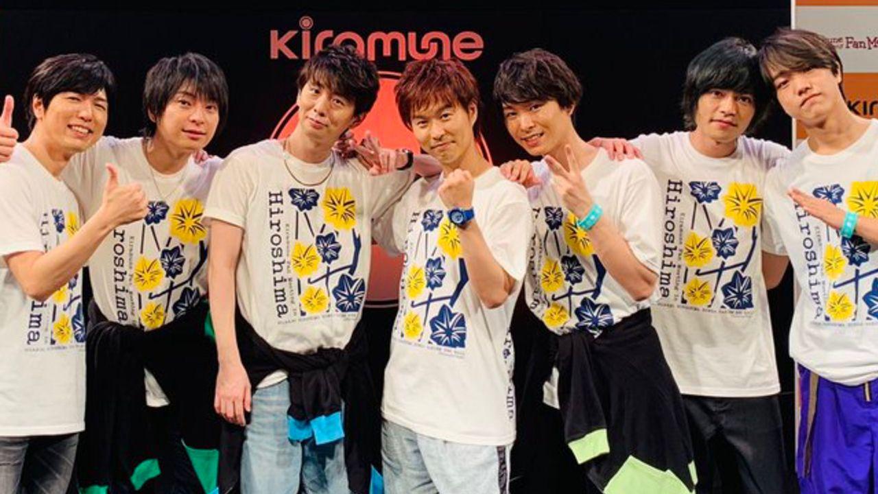 「Kiramune」ファンミの写真&ツイートまとめ!神谷浩史さん、柿原徹也さん、木村良平さん、代永翼さんら7人が集結