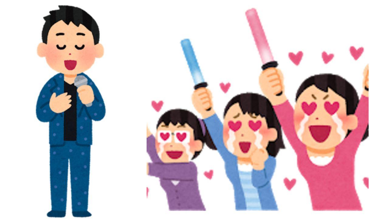 ライブ会場の規制どう思う?オーイシマサヨシさん「コール・声援・手拍子」禁止されたライブ映像が話題に