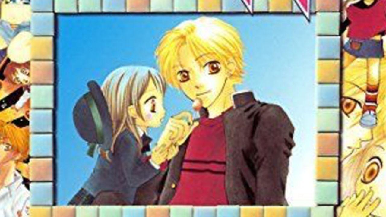 アニメ化もされた『愛してるぜベイベ★★』作者・槙ようこ先生が漫画界を引退 「青春をありがとう」ファンの声でトレンド入り
