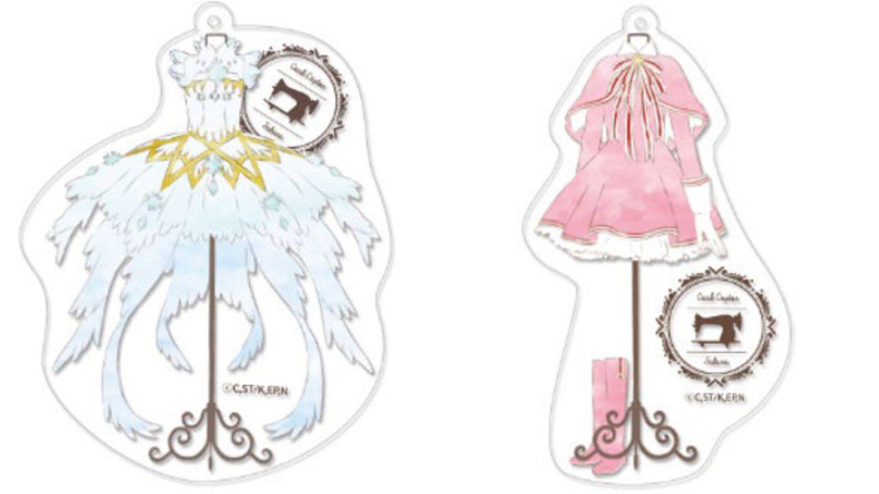『CCさくら』桜ちゃんのバトルコスチュームがアクリルキーホルダーに!全種類揃えたくなる可愛さ